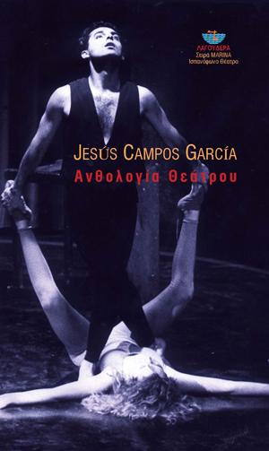Jesús Campos publica en Grecia cuatro de sus obras