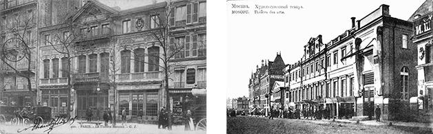 Izquierda, Theatre Antoine de París. Derecha, Teatro del Arte de Moscú en 1900.