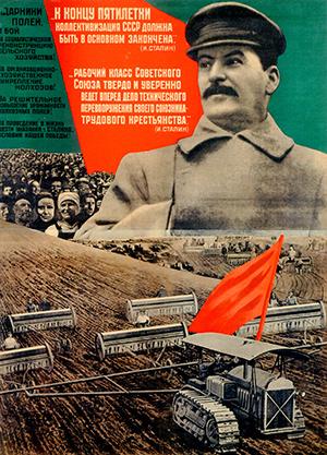 Gustavs Klucis, ¡Trabajadores de choque del campo en la lucha por la reconstrucción socialista de la agricultura!, 1932.