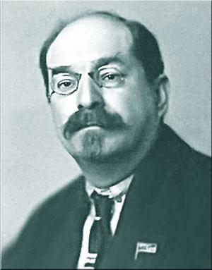 Anatoly Lunacharsky.