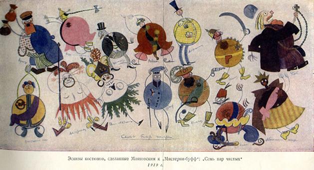 Figurines para Misterio bufo de V. Maiakovsky (1918)