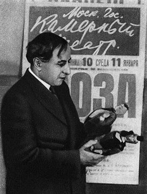 Alexander Y. Tairov.