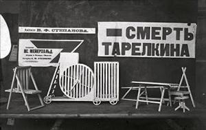 La muerte de Tarelkim.