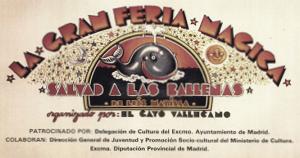 Cartel de Salvad a las ballenas. Lago del palacio de cristal. Parque de El Retiro, Madrid, 1980